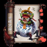 青蛙瓷器.png