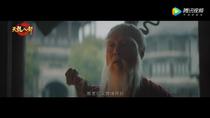 《天龙八部手游》赵天师重回洛阳城,再启尘封天龙往事.png