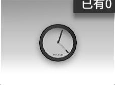 黑色简约时钟.png