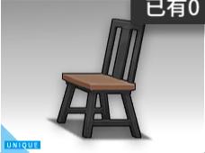 棕皮麻将椅(右).png