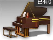威廉姆™钢琴组合.png