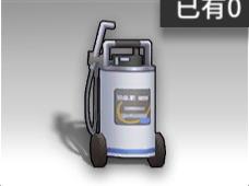 清洁器.png