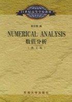 数值分析英文版_360百科
