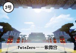 3紫薇宫.jpg
