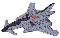 F-7D矛头