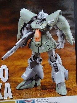 MS-110柴喀