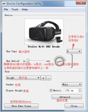 Oculus CV1安装教程14.jpg