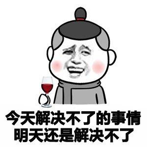心灵毒汤7.jpg