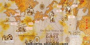 World map 东海2.jpg