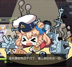 舰船大破.jpg