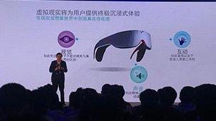 三大尝试贯穿VR内容市场发展.jpg