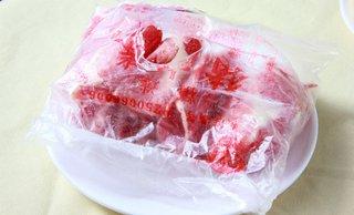 美味美食笋鸡,建议8人使用,包间免费,套餐随心俘虏的黑竹291图片