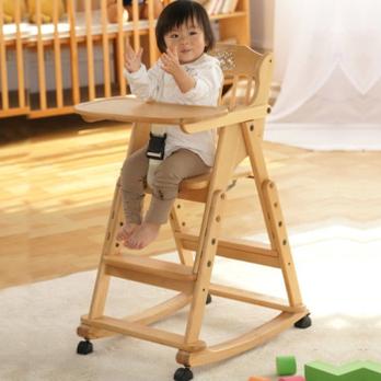餐椅 儿童餐桌椅
