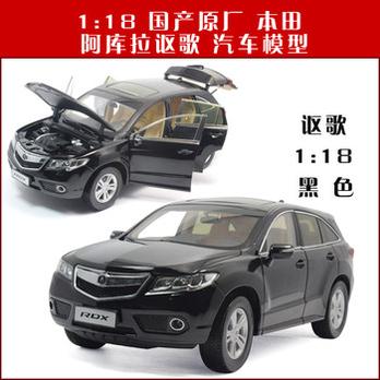 国产原厂车模 本田讴歌阿库拉rdx 高清图片
