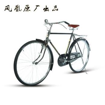 凤凰28寸男款老式自行车 经典怀旧款