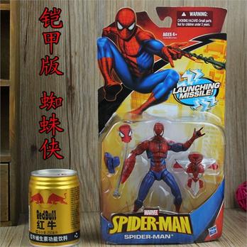 超凡蜘蛛侠2玩具