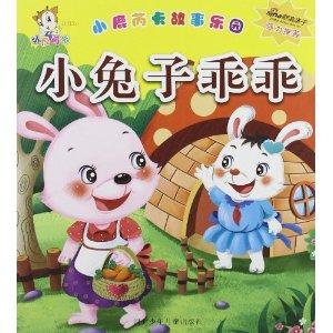 小兔子和小鹿_儿童照片边框模板psd素材可爱的小鹿小兔子阳
