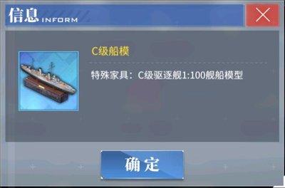 C级船模.jpg