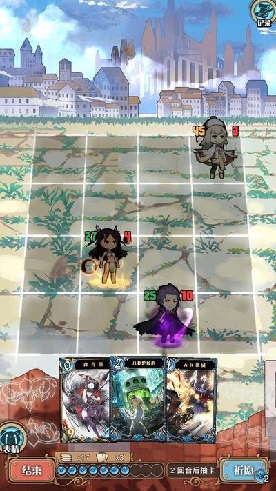 战斗系统2.jpg