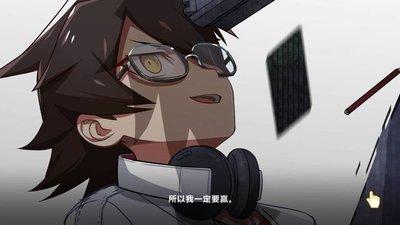 开场动画7.jpg