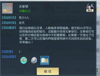 镇魔曲冲级3.jpg