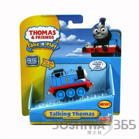 声光小火车托马斯