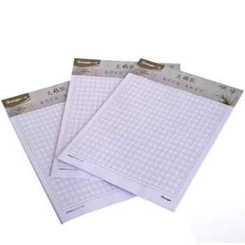 16k30页方格信纸本/文稿纸