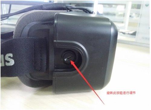 Oculus CV1安装教程8.jpg
