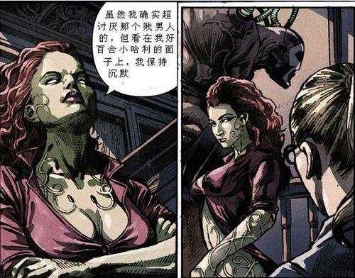 """恶搞""""翻译""""之小丑大审判"""