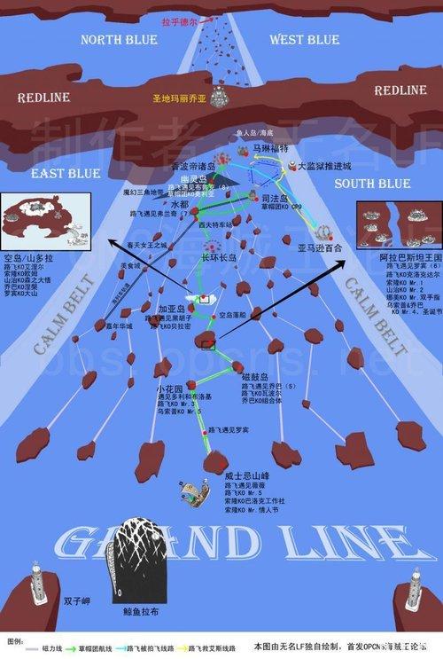 伟大航路地图