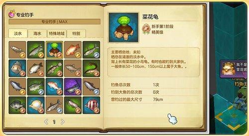钓鱼风水学7.jpg