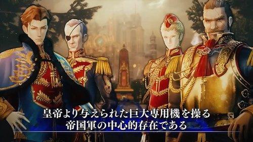 帝国指挥官3.jpg