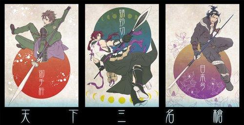 枪和薙刀01.jpg