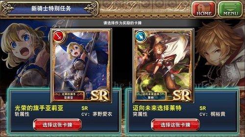 新骑士.jpg