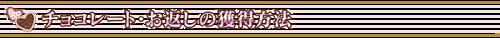 Midashi 02 dweem.png