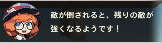 「愤怒之路」攻略まとめ!mew.jpg