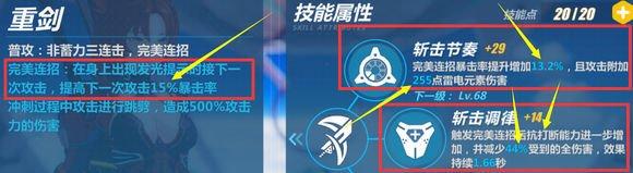 【迷失の氪金指北】第三期 极光斩舰刀+俄国沙皇圣痕 5.jpg