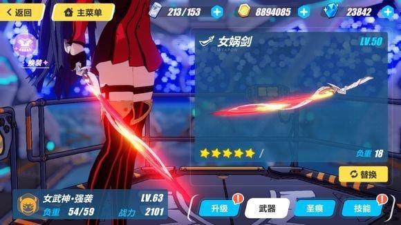 【迷失の氪金指北】第十二期 女娲剑+俄国沙皇圣痕 17.jpg