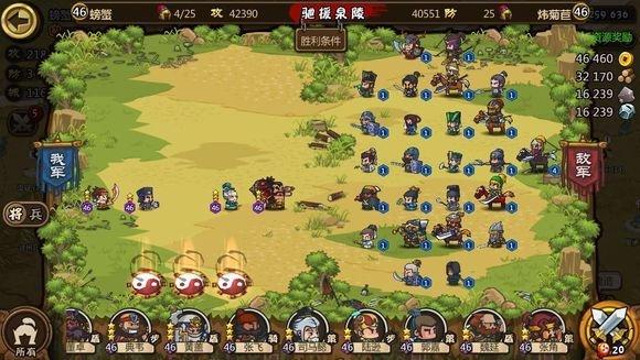 战场地图介绍2.jpeg