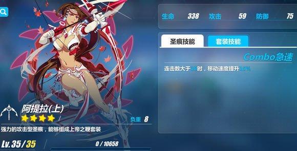 【迷失の氪金指北】第十二期 女娲剑+俄国沙皇圣痕 34.jpg