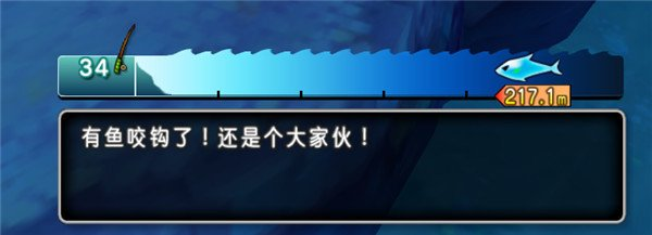 大型钓鱼图文攻略64.jpg