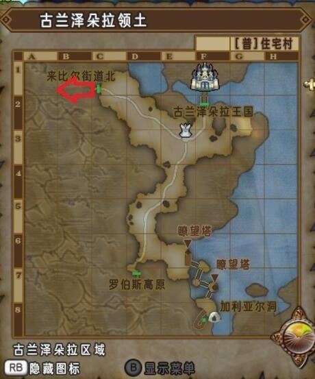 古兰泽朵拉王城攻略-拯救米修娅1.jpg