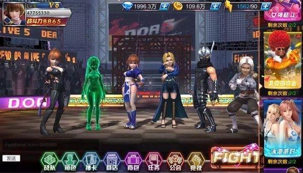 《生死格斗5:无限》手游3.jpg