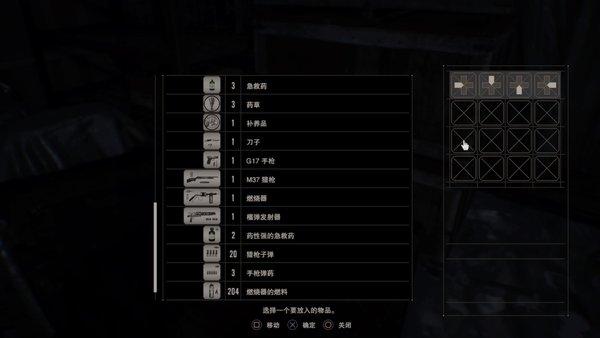 疯儿子的游戏 (103).jpg