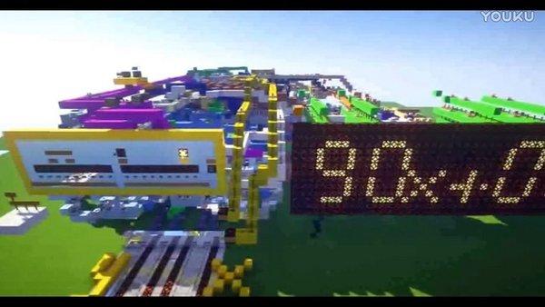 【着迷我的世界WIKI】EGS团队MineCraft建筑展示 超清.mp4 20170118 135120.509.jpg