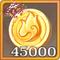 金币x45000.png