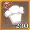 厨力x230.png