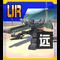 远程歼灭枪 Hum-Buster.png