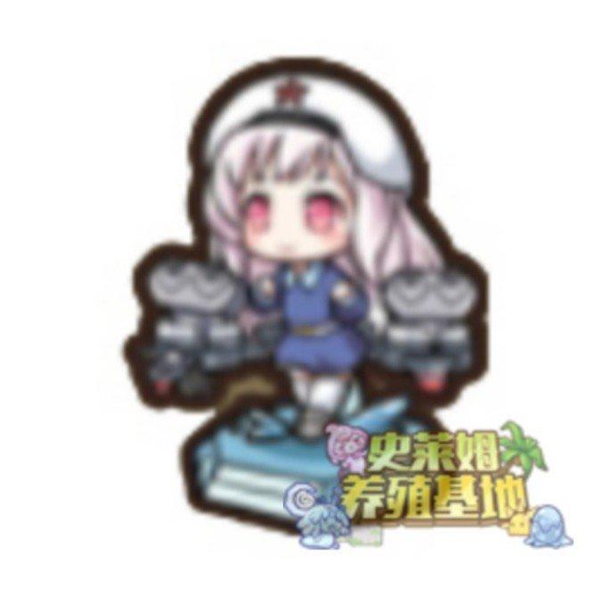 【手办】长春号驱逐舰.jpg