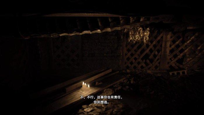 生化危机7攻略:第三章 烦恼的狗头 (36).jpg